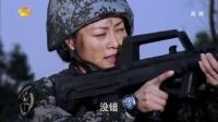 麻辣女兵 第36集 tv版
