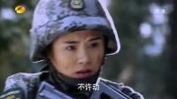 麻辣女兵 第37集 tv版