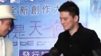 """""""电音爵士""""李雨寰发新专辑 获潘越云黄耀明等众好友捧场"""