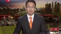 中国外交部就日驻华大使演讲作回应