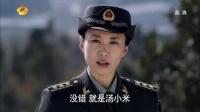 麻辣女兵 第39集 tv版