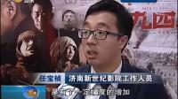 冯小刚耗资2.1亿大作《一九四二》上映