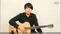 新思维吉他自学教程 1-1 吉他弹唱教学 吉他教学入门