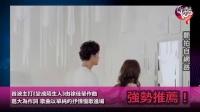 本周推荐:李宇春 卢凯彤 王心凌