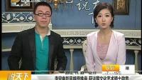 """唱说天下:那些华人明星得过""""法国文化艺术骑士勋章"""""""