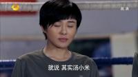 麻辣女兵 第41集 tv版