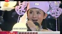 """《大咖秀》再现奇葩 """"梁祝"""" """"葫芦娃""""同台演出"""