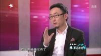 杨澜访谈录 陆川 告别青春期