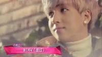 本期主打 B1A4《走过》
