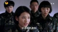 麻辣女兵 第42集 tv版