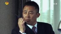 麻辣女兵 第44集 tv版