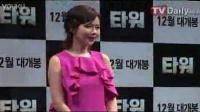 韩星孙艺珍爆拍新片《巨塔》 酒量有涨