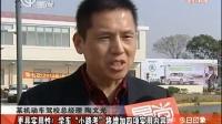 """""""快检""""活动进社区 食品安全有保障"""