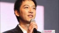 """央视""""美男计""""拉动收视 疑胡悦鑫女友亲密照曝光 121210"""
