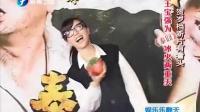 贺岁档新片有看头 王宝强为《泰囧》冰火两重天