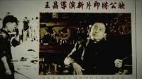 """《大上海》片场分身有术 周润发遭遇""""老粉丝""""乌龙囧事"""