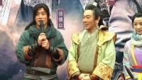 """《仙侠剑》全武行抵严寒 造型全新打造拒绝""""雷人"""" 121212"""