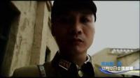 河南卫视《民兵葛二蛋》剧情版宣传片
