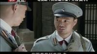 《民兵葛二蛋》之王讯片段