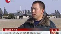 中国空军组织新型战机体系对抗