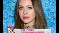 《变4》主演确定 导演积极争取来中国拍摄 121212
