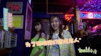《孤独的美食家 中国版》番外 萌妹玩转台湾 01