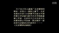 开心乐画(儿童节特别篇)01