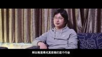 李志:我对钱的欲望越来越大了