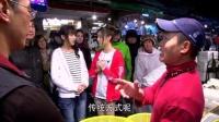 《孤独的美食家 中国版》番外 萌妹玩转台湾 02