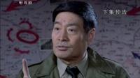 《绝地刀锋》33集预告片