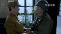 《绝地刀锋》35集预告片