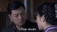 《绝地刀锋》36集预告片