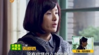 《二婶》36集预告片2