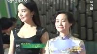 第21届上海电视节红毯 《别对爱撒谎》剧组