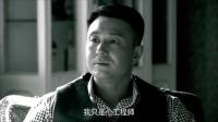 《劫中劫》30集预告片