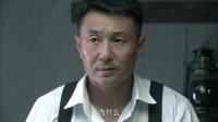 《劫中劫》27集预告片