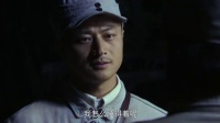 《生死连》18集预告片2