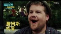 """""""绿巨人""""激情浪漫寻爱《再次出发之纽约遇见你》励志版内地中文预告"""