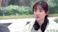 《两生花》37集预告片