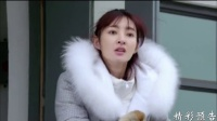 《两生花》39集预告片