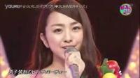 プリプリ♥Summerキッス Happy Music现场版