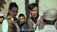 《生死连》37集预告片