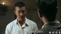 《生死连》36集预告片