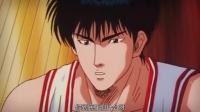 《讲究人》06期 灌篮高手被玩坏湘北成博派