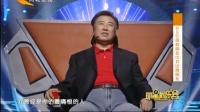 风华绝代更有情 刘晓庆(下)