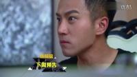 《风云天地》26集预告片
