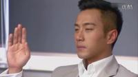 《风云天地》28集预告片