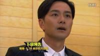 《风云天地》31集预告片