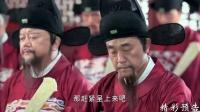《神机妙算刘伯温》29集预告片