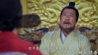 《神机妙算刘伯温》31集预告片